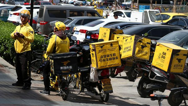 سرویس تحویل غذا در چین