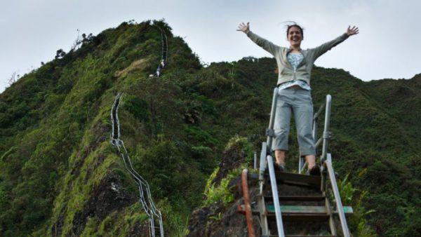 راهپلههایی رو به بهشت هاوایی