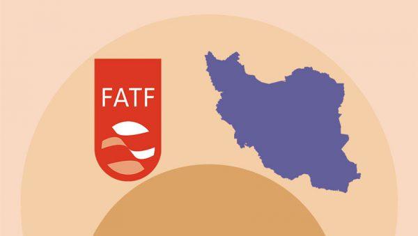 ایران و FATF