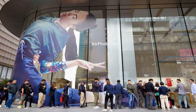 فروشگاه اپل در چین