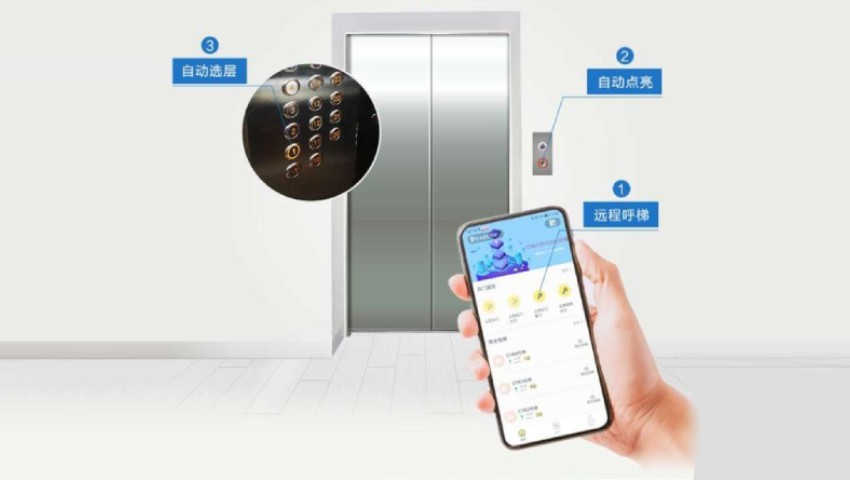 کنترل آسانسور به وسیله تلفن همراه