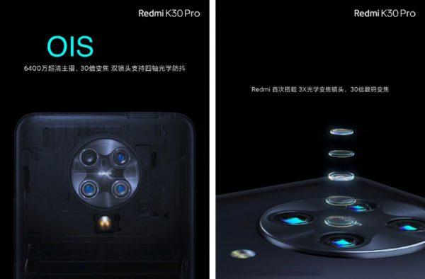 دوربین ردمی کی 30 پرو