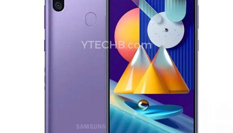 Galaxy M11 purple
