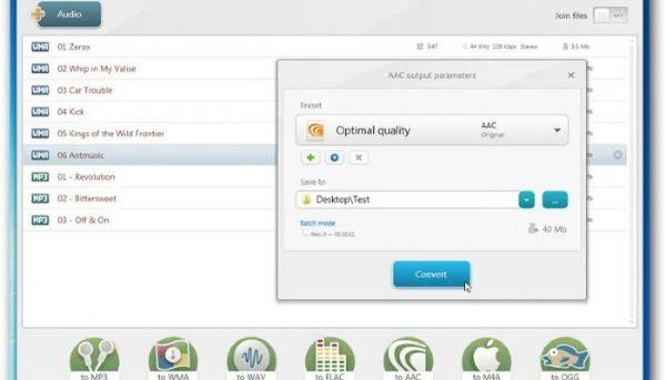 مبدل صوتی رایگان freemake برای سیستم عامل ویندوز