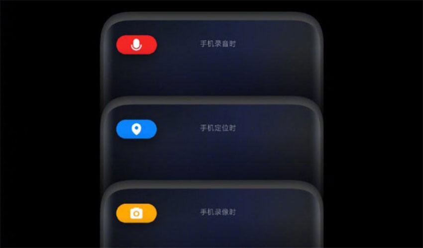 رابط کاربری شیائومی MIUI 12