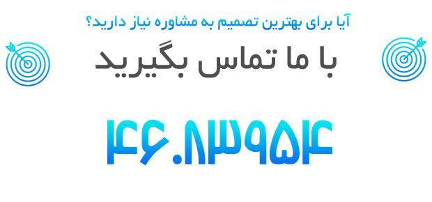 نصب دوربین مدار بسته تهران فروشگاه دیاکالا 02146083954