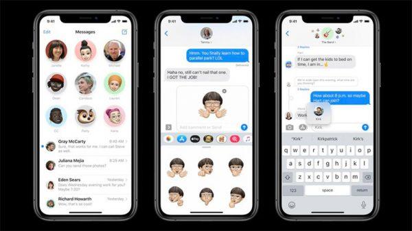 تغییرات مربوط به پیامرسان iMessage