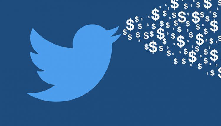 توییتر بالاخره پولی خواهد شد؟