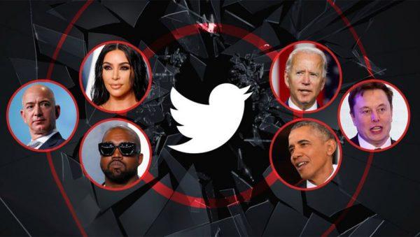 هک توییتر