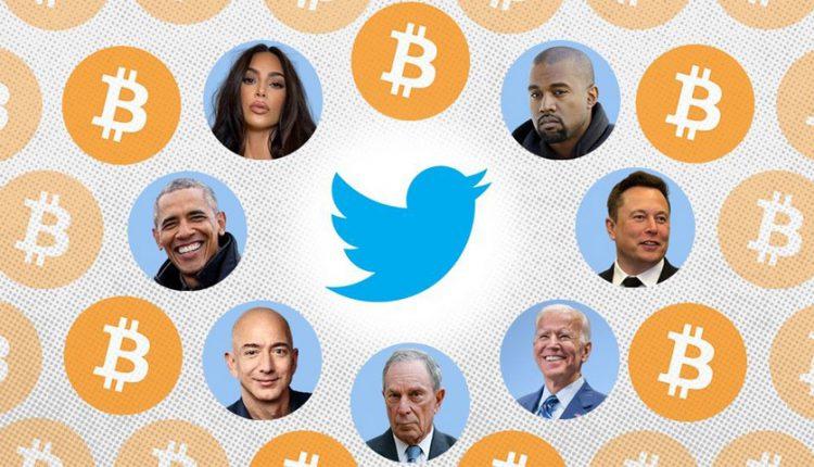 توییتر سرقت اطلاعات از اکانتهای هک شده را تأیید کرد