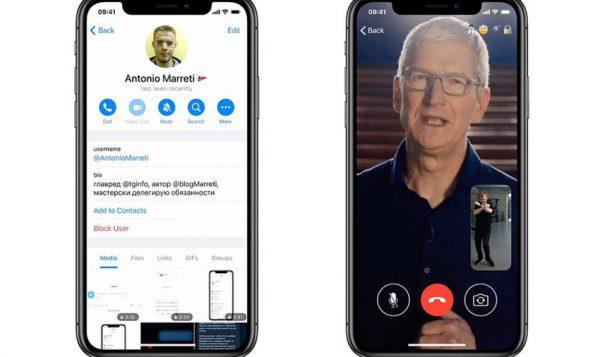 تماس تصویری تلگرام در iOS