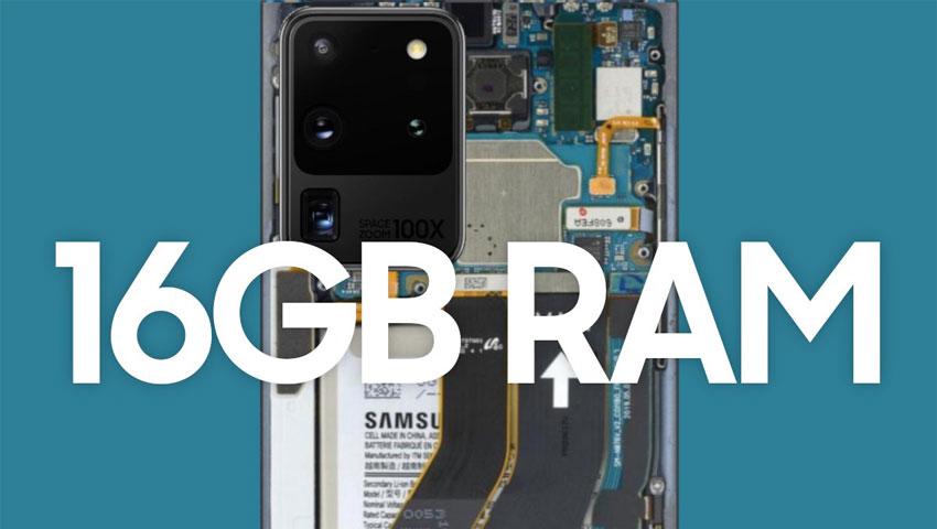 تراشههای رم 16 گیگابایتی LPDDR5
