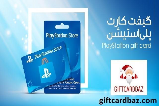 گیفت کارت پلی استیشن و گیفت کارت PS4