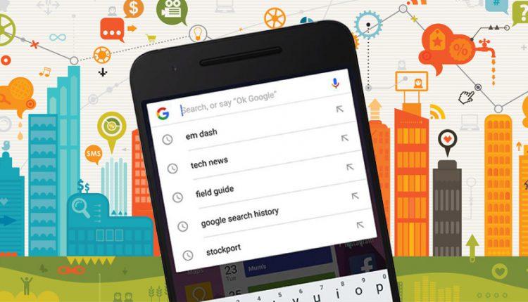 آموزش حذف تاریخچه جستجوی گوگل