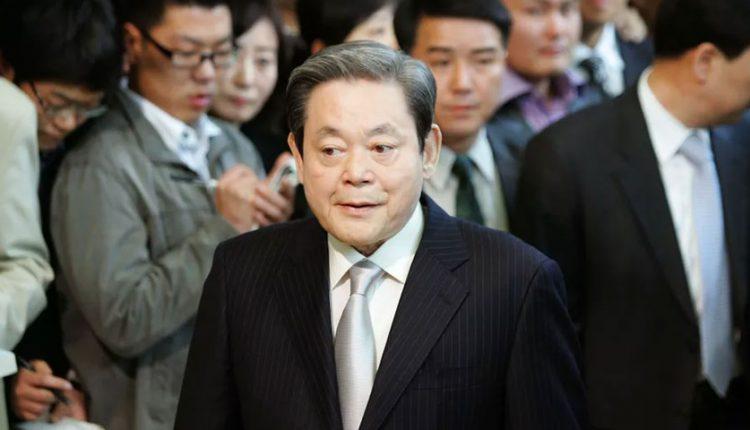 لی کان-هی رئیس سامسونگ
