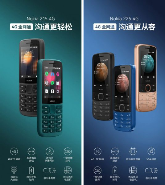 مشخصات نوکیا 225 4G و نوکیا 215 4G