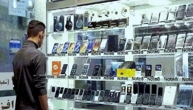 چرا قیمت گوشی بعد از ظهرها گرانتر میشود؟!