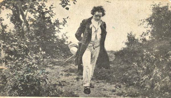 بتهوون، اسطورهی موسیقی دنیا