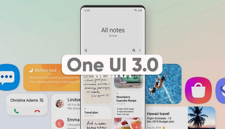 بهروزرسانی One UI 3.0