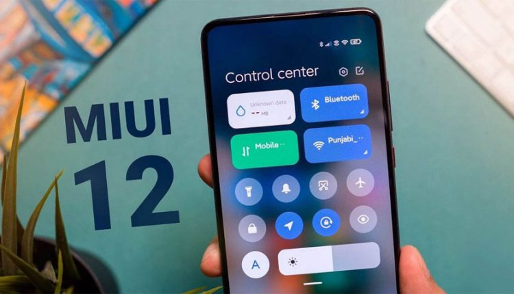 شیائومی از MIUI 12.5 رونمایی کرد