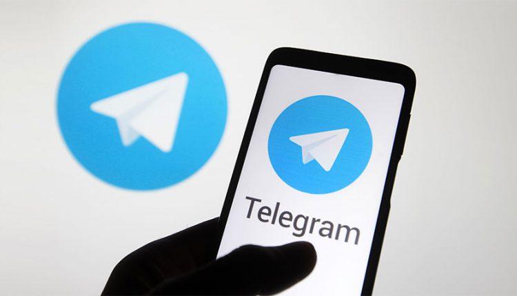 شکایت جدید علیه اپل برای حذف تلگرام