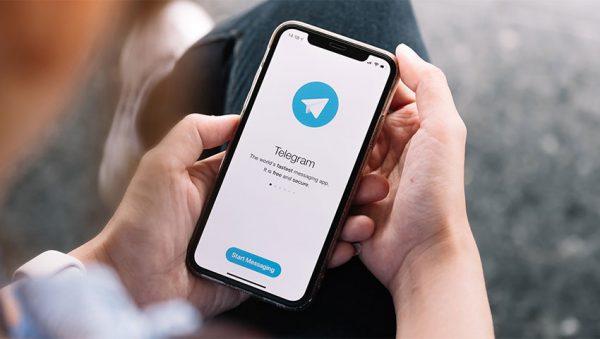 تلگرام در آیفون
