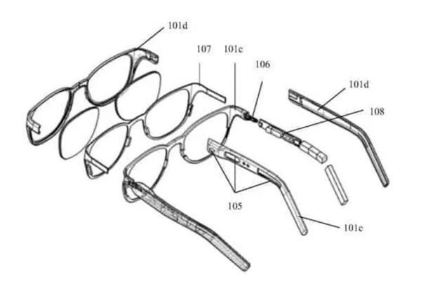 عینک هوشمند با قابلیت های درمانی