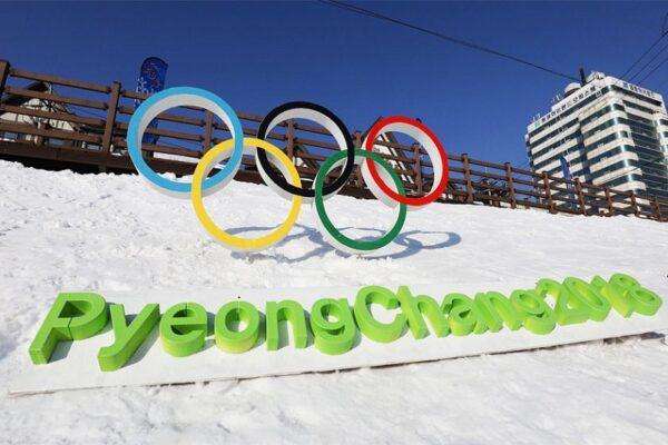 المپیک زمستانی و تابستانی