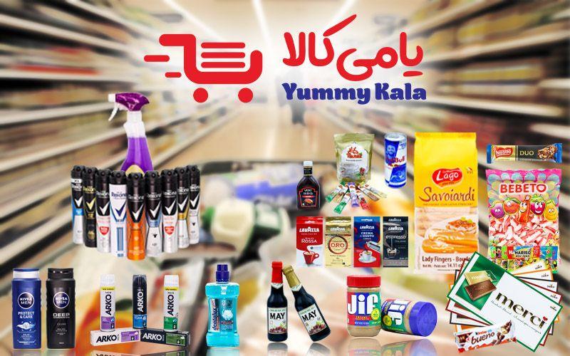 خرید اینترنتی محصولات خارجی از یامی کالا