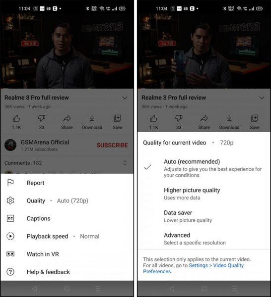 تنظیمات جدید وضوح تصویر یوتیوب