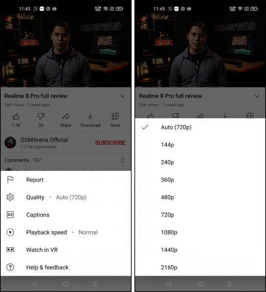 تنظیمات قدیمی وضوح تصویر یوتیوب