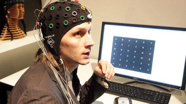 رابط مغز
