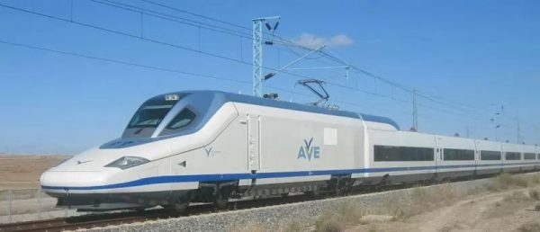 قطار تالگو