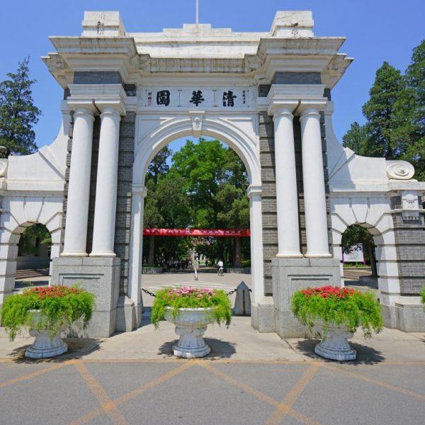 آشنایی با تحصیل در مقطع دکتری در چین (1)