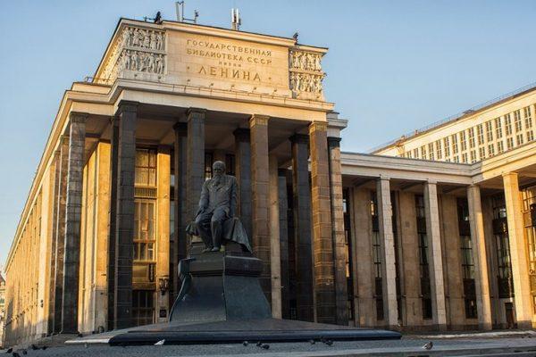 کتابخانه ملی روسیه