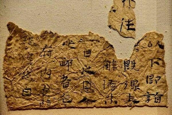 کاغذ چینیان باستان