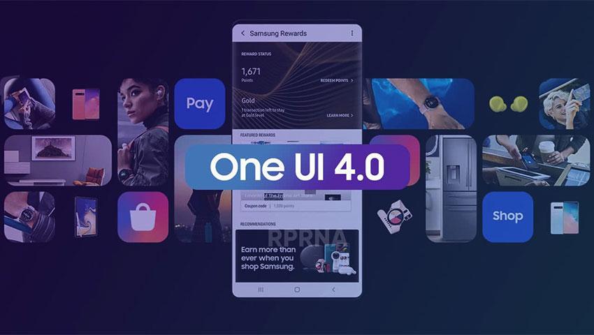 آپدیت One UI 4.0