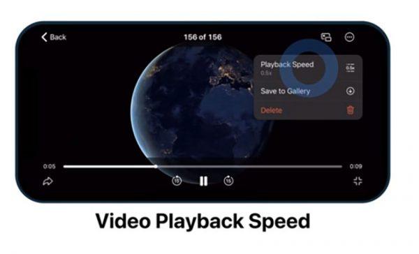 سرعت پخش تلگرام