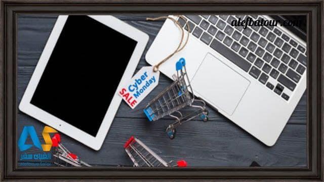 مشهورترین فروشگاه های تکنولوژی ترکیه در کجا قرار دارند؟