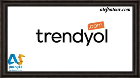 لوگو و آدرس وبسایت اینترنتی ترندیول