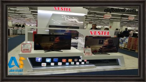 فروشگاه معروف در ترکیه