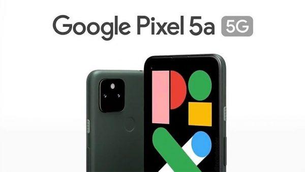 گوگل پیکسل 5 ای