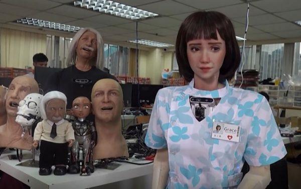 ربات پرستار با نام گریس