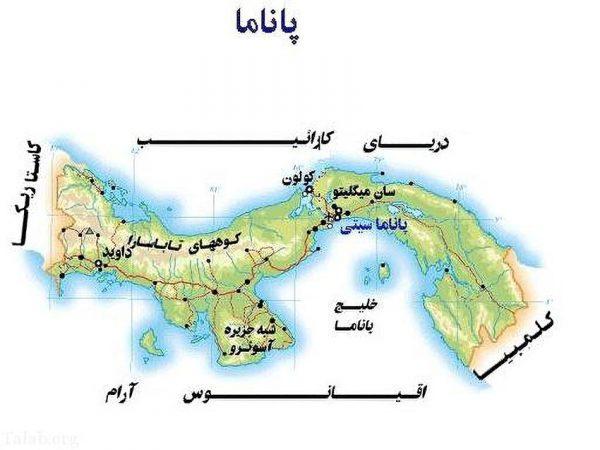 نقشه پاناما