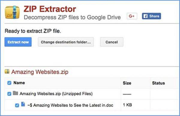 افزونه ZIP Extractor