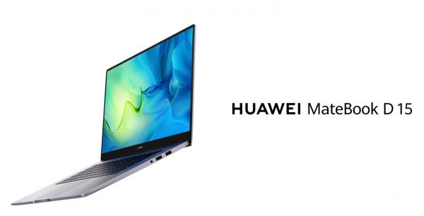 بهبودها و پیشرفتهای لپ تاپ هواوی میت بوک D15 در نسخه 2021